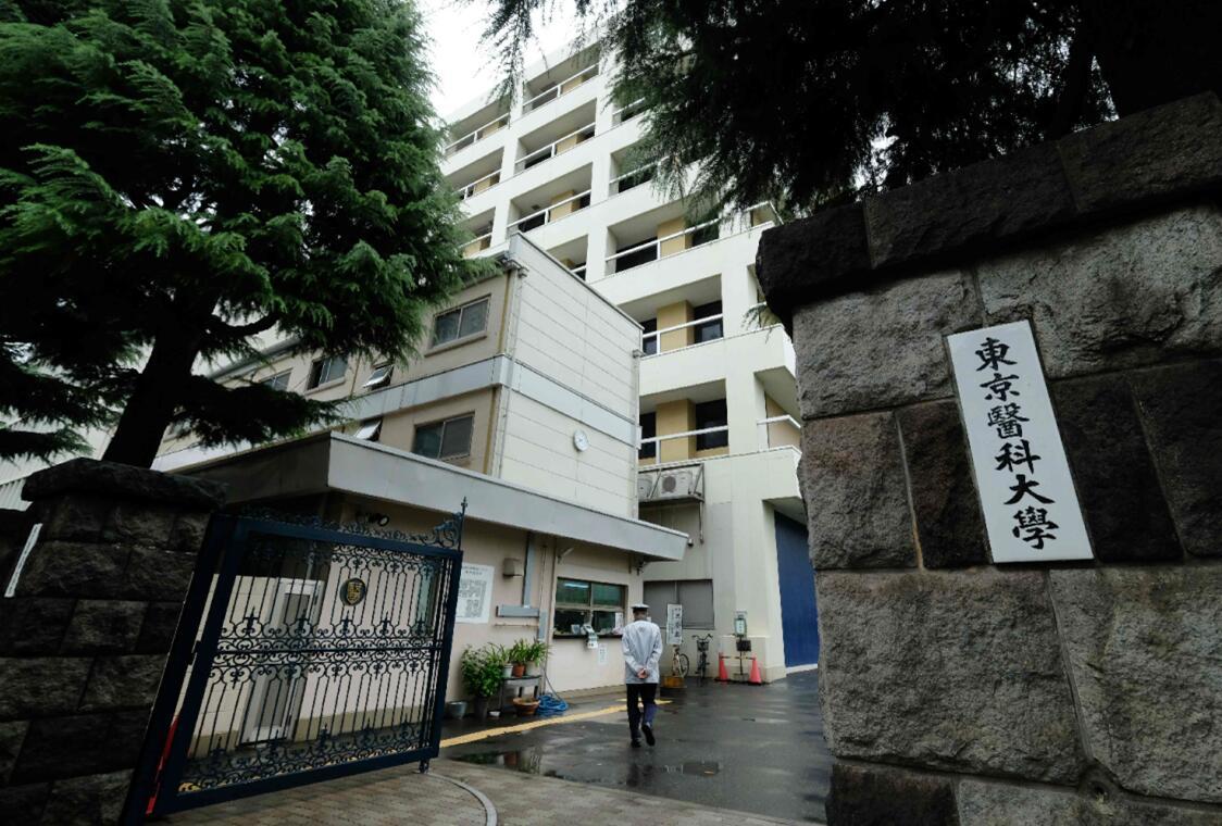 東京醫大承認學校竄改成績一事,在未來杜絕逢女生減分、隨意調整落榜生分數的現象。(法新社資料圖片)