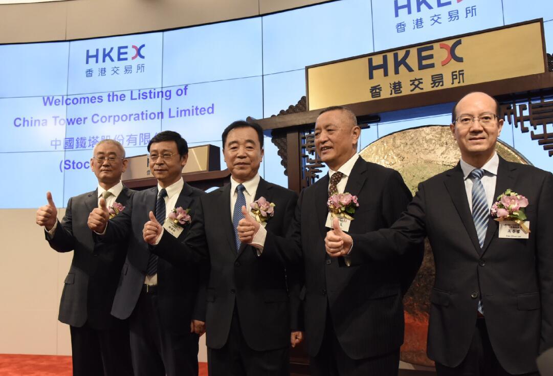 中國鐵塔董事長兼總經理佟吉祿(中)與一眾公司高層在上市儀式上合照。