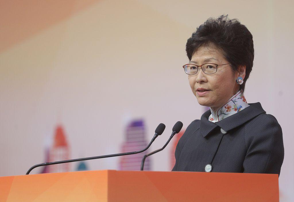林鄭:香港是改革開放貢獻者受惠者