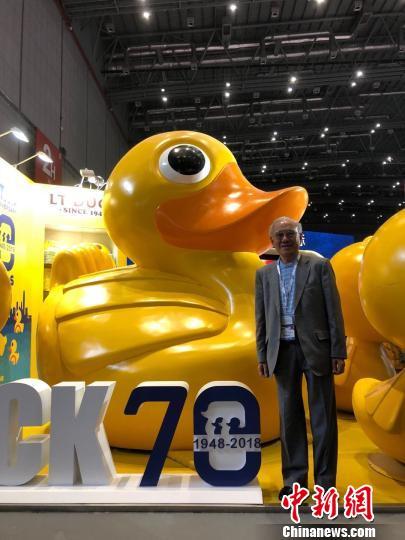 94歲的香港玩具泰斗林亮和70歲的「小黃鴨」在展會上亮相。中新網