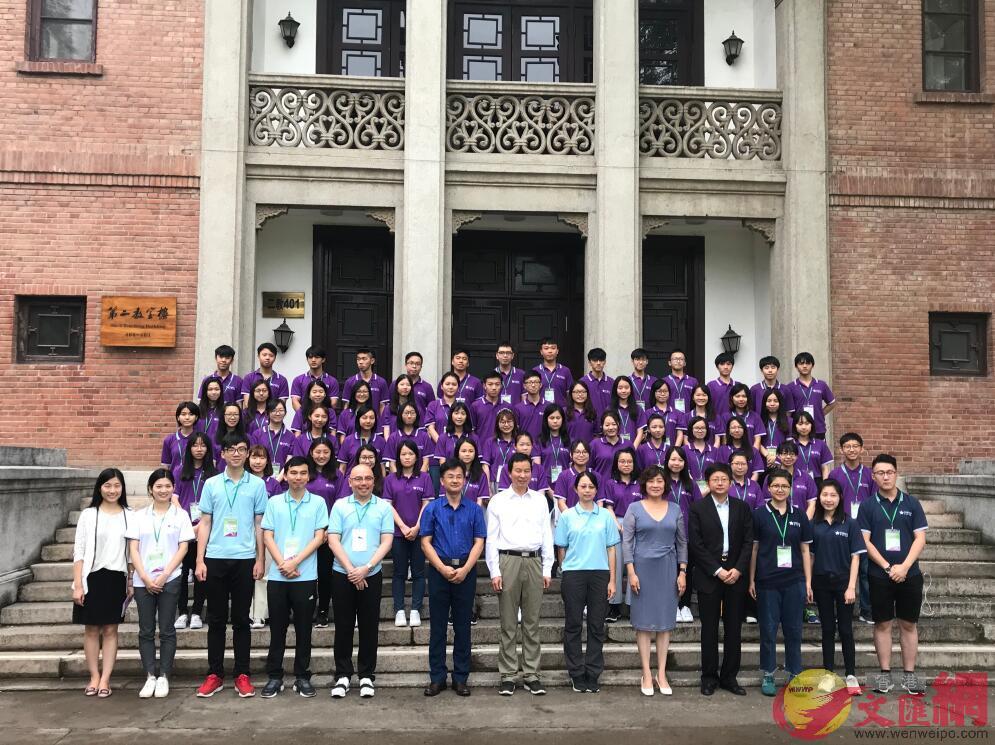 2018「未來之星·中國國情教育課程班」13日在清華大學開班。
