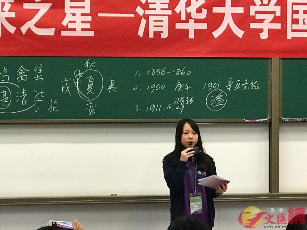 莊文蕊代表學員發言。