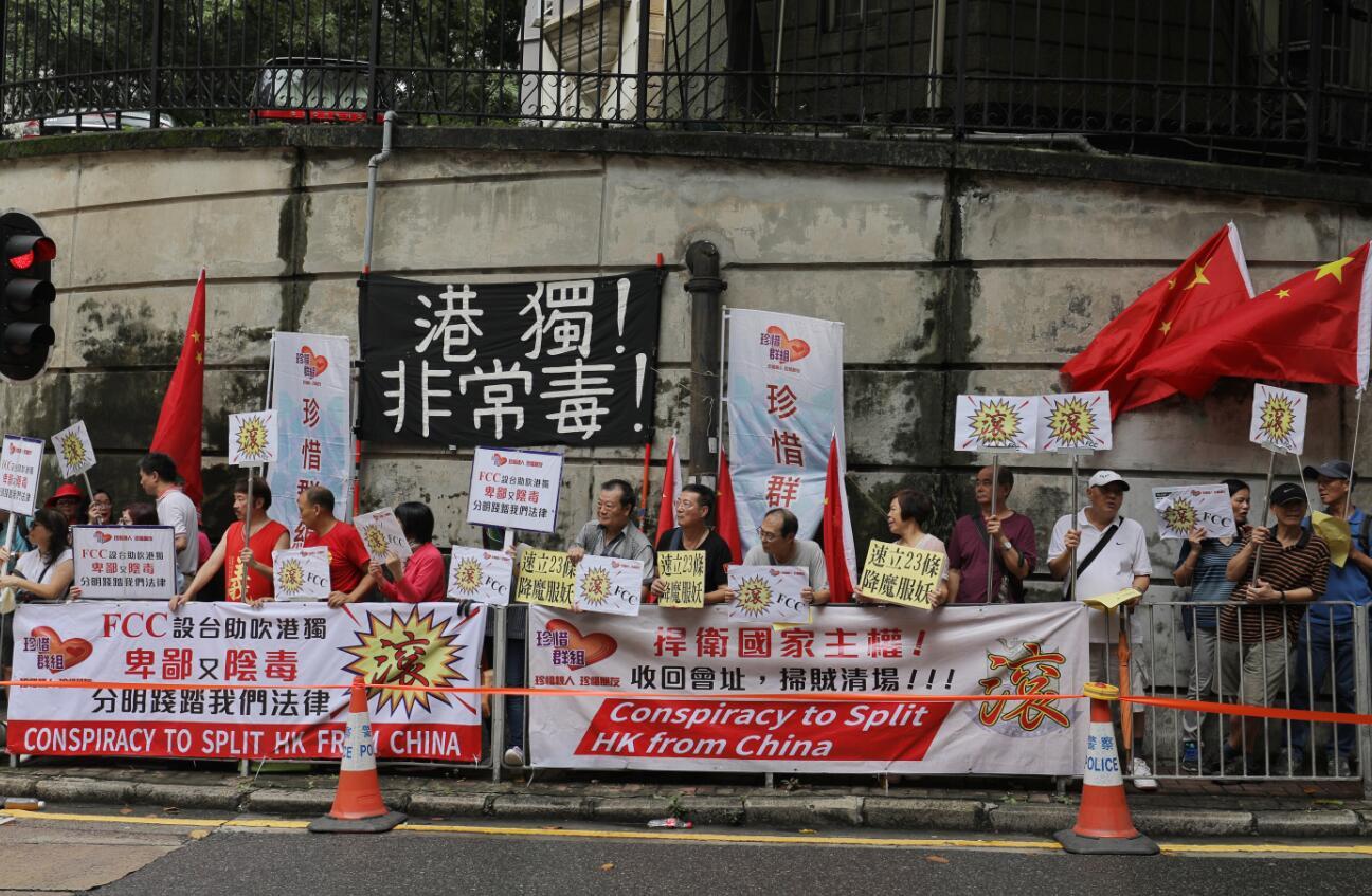 陳浩天FCC演講,肆意播「獨」。多個市民團體在場外抗議(全媒體記者麥鈞傑攝)