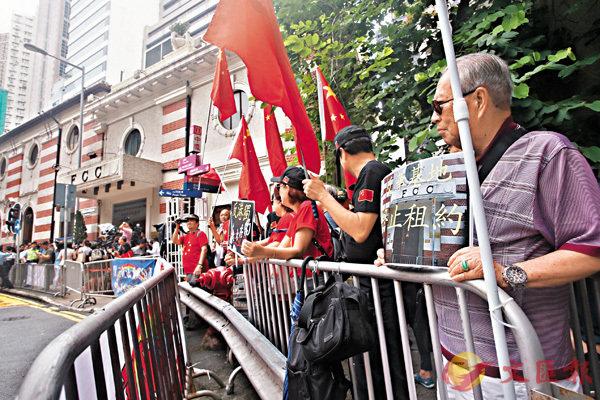 FCC踩紅線越底線 外交部駐港公署譴責為「港獨」搭台造勢