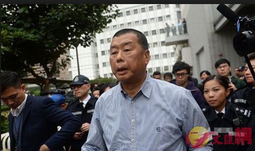 黎智英涉恐嚇記者被警方調查。(大公報資料圖片)
