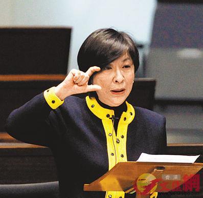 香港立法會議員蔣麗芸斥陳浩天「不是人」(文匯報資料圖)