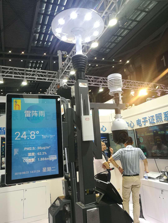 搭載WiFi能監控也能給電動車充電 ,智慧桿用「芯」助力智慧城市建設