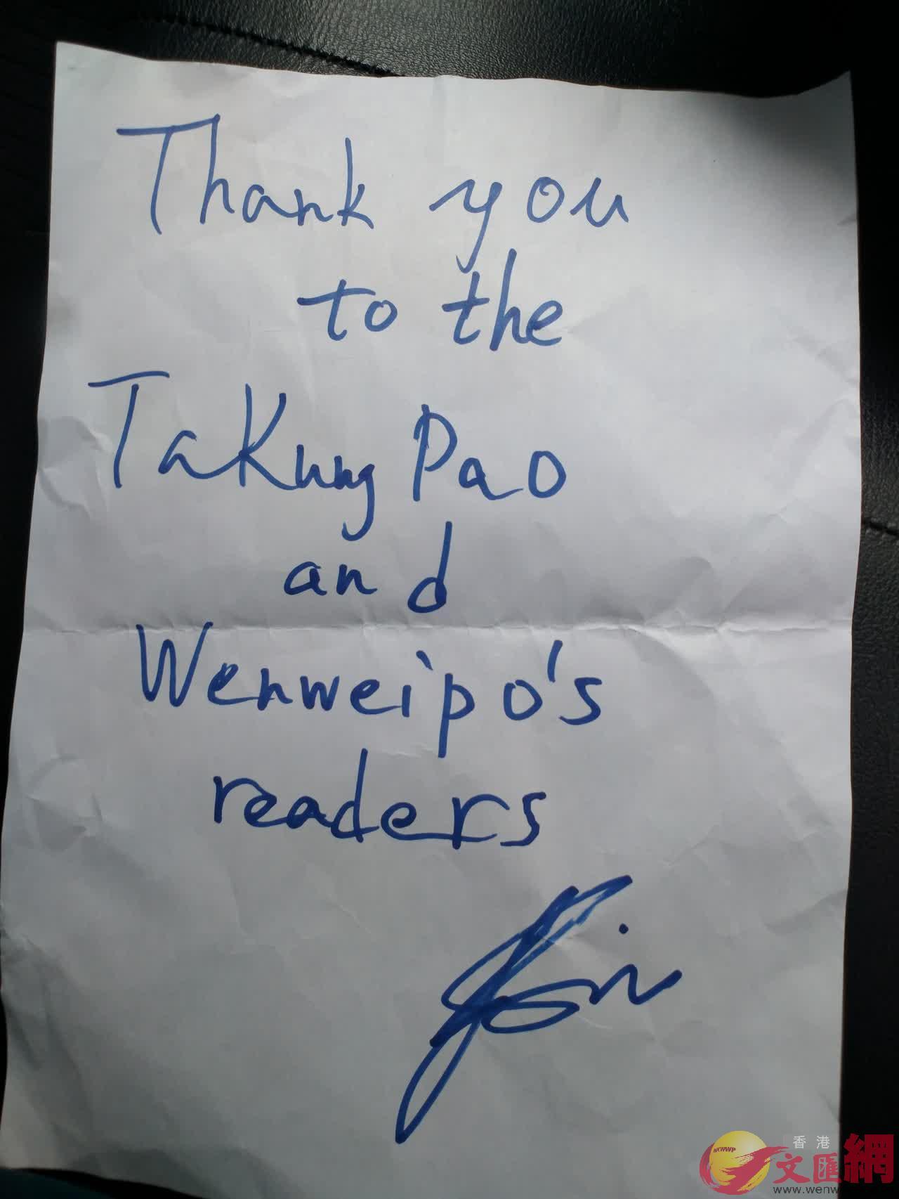 蕭頴瑩留言感謝大文讀者對她的支持