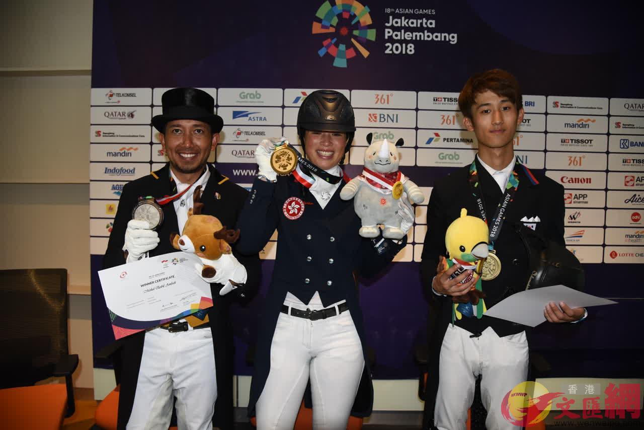 港隊首金!蕭頴瑩(左二)馬術盛裝舞步奪冠