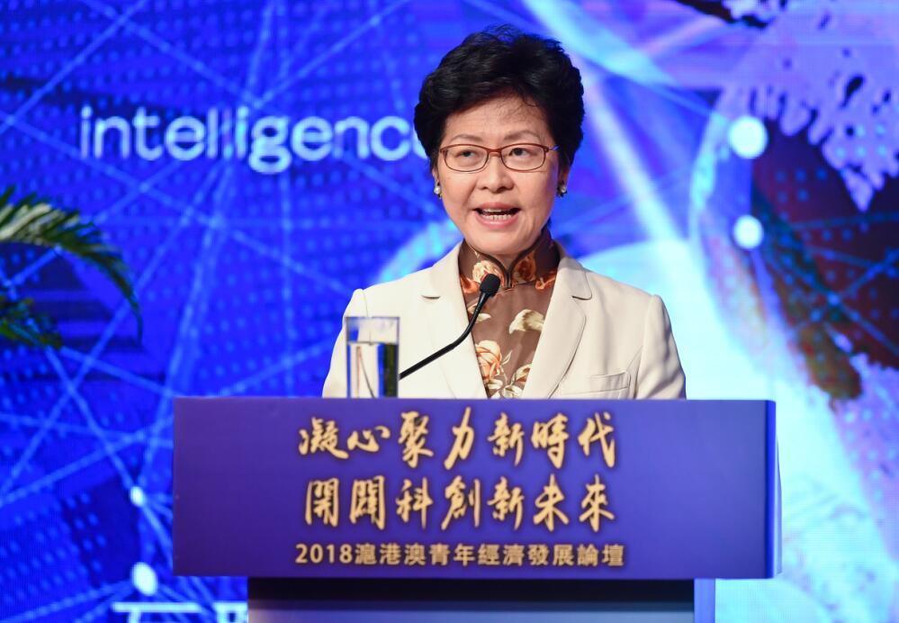 林鄭表示,歡迎上海頂尖的科研機構考慮落戶香港。