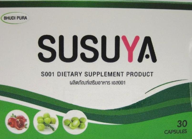 香港衛生署呼籲市民停用「SUSUYA」的減肥產品。網絡圖片