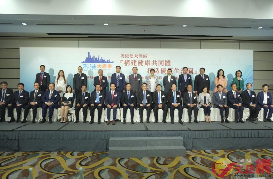 「香港大講堂」舉辦公開講座,邀請3位醫療專業人士主講。圖為主禮嘉賓合影。