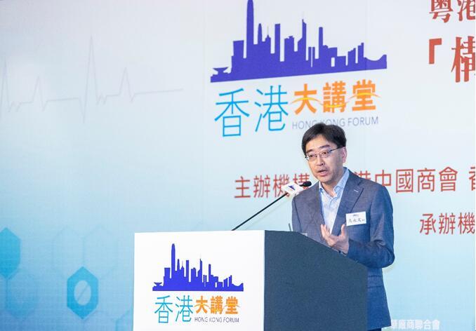 全國政協委員、香港特別行政區政府食物及衛生局前局長高永文做主題演講。