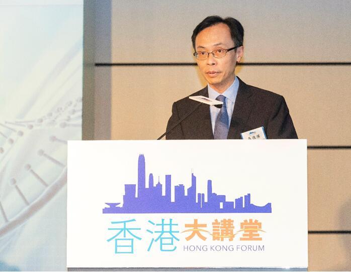 香港特別行政區政府政制及內地事務局局長聶德權在開講儀式上致辭。