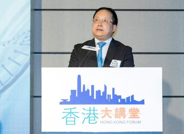 香港大公文匯傳媒集團副董事長、總編輯李大宏在開講儀式上致辭。