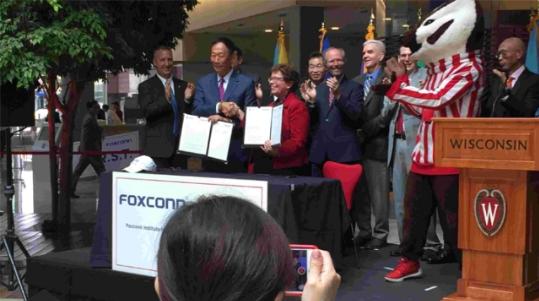 郭台銘向威斯康辛大學捐贈1億美元。