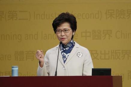 林鄭期望能夠突破大灣區稅制限制。