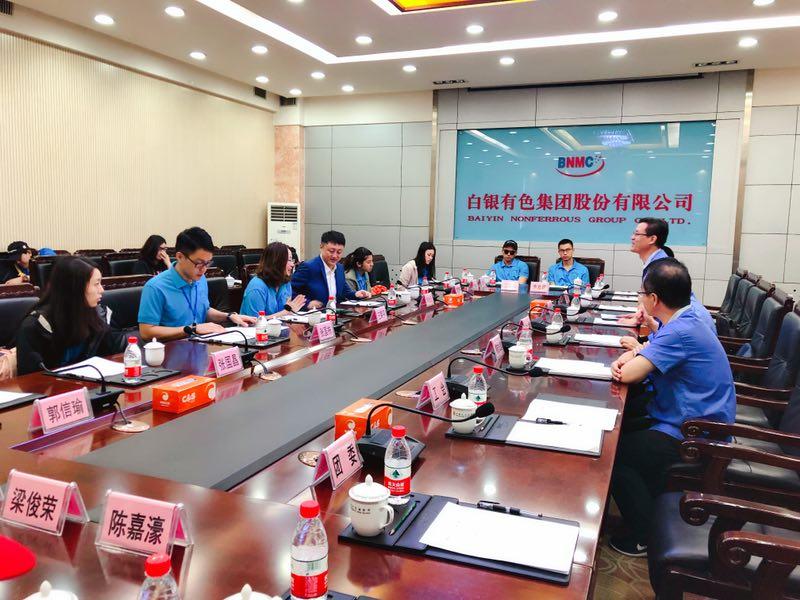 白銀有色集團管理層與香港大學生進行座談(受訪者供圖)