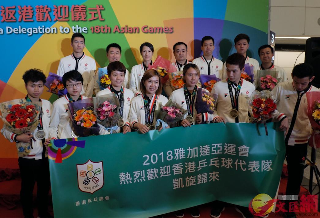 中國香港代表團在機場舉行歡迎儀式