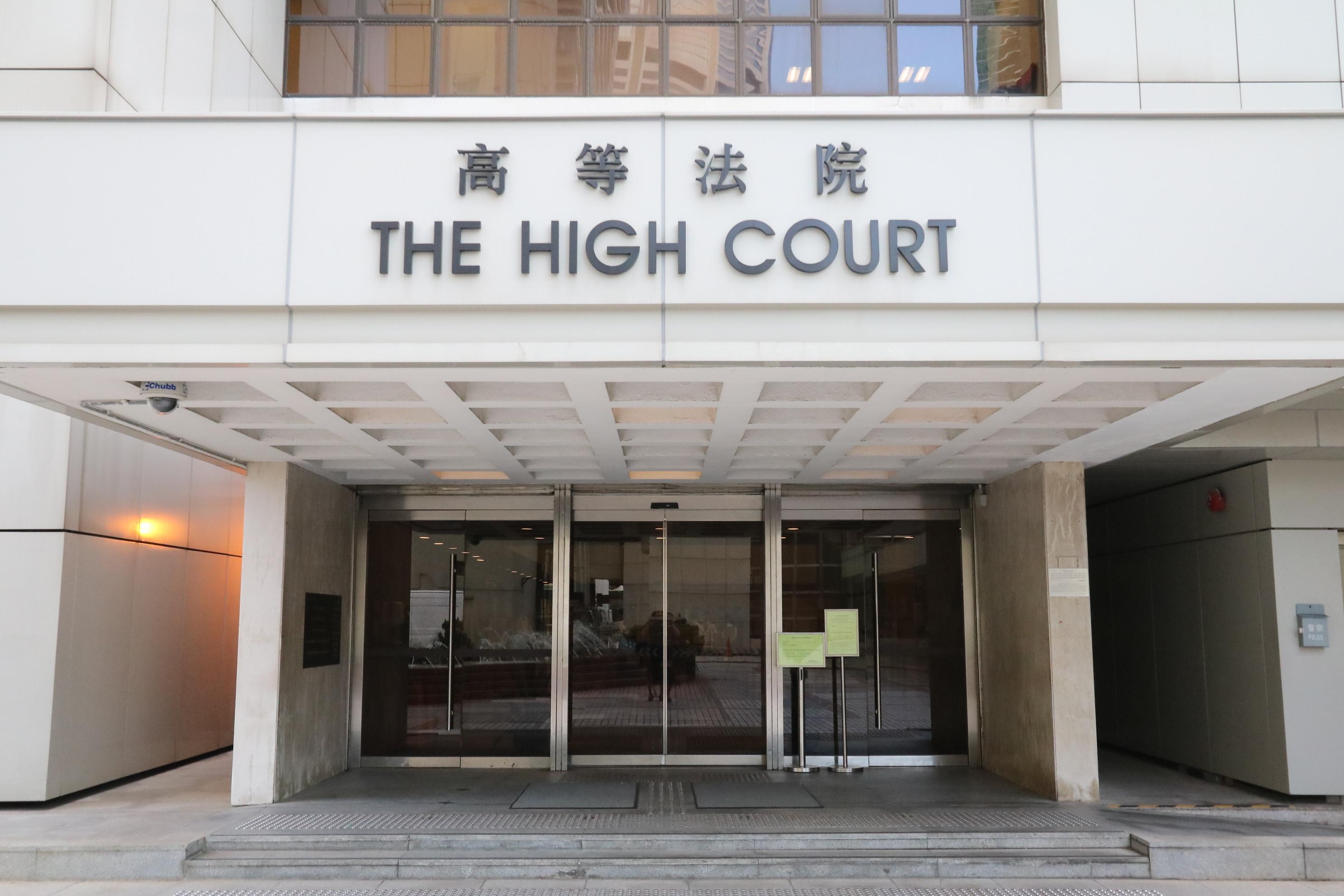 虐待未滿月女兒成植物人,港男被判囚6年4個半月。圖為香港高等法院(文匯報資料圖片)