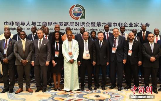 9月4日,在中非領導人與工商界代表高層對話會暨第六屆中非企業家大會期間,中國貿促會在北京舉行與非洲對口機構合作備忘錄簽署儀式。中新社