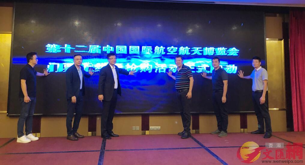 第十二屆中國航展門票9月6日起正式開售。(記者方俊明 攝)