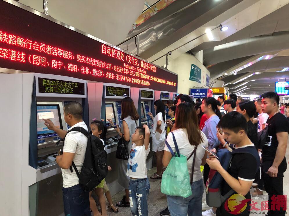 簡明票價表和列車時刻表將同步公佈,圖為旅客在廣州南站自助購票(方俊明 攝)