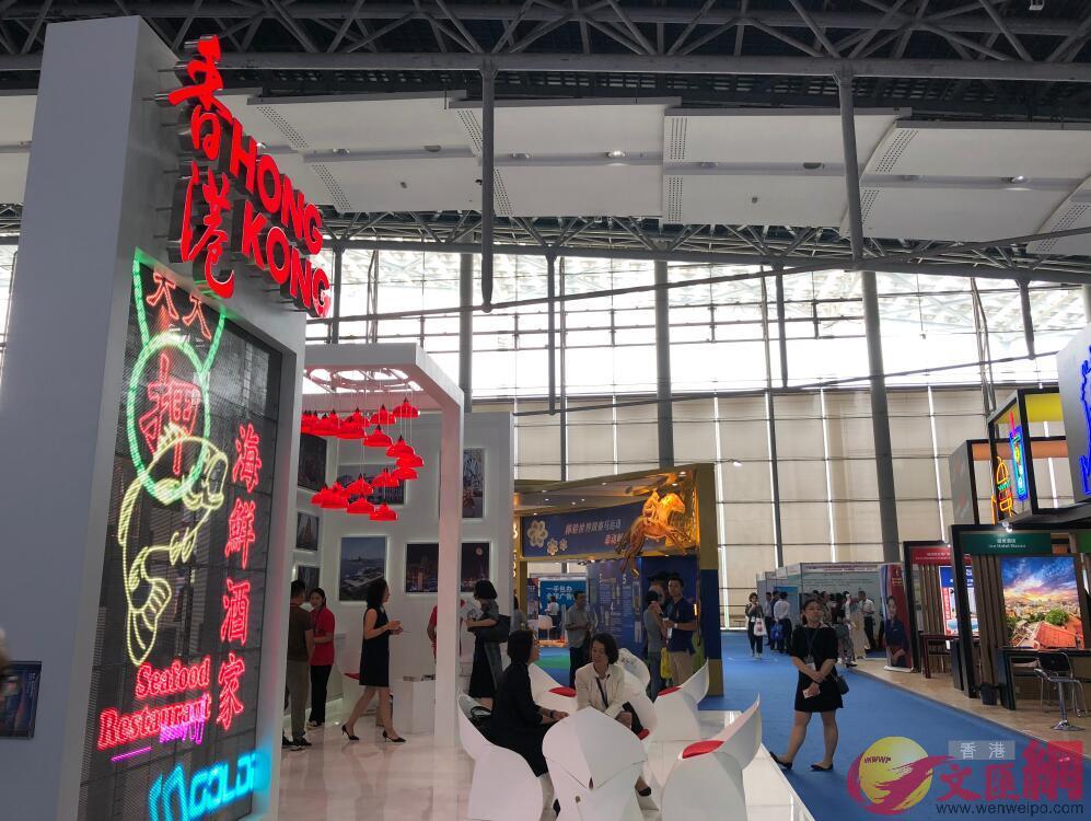2018廣東國家旅遊產業博覽會上香港展台吸引了不少觀眾的目光