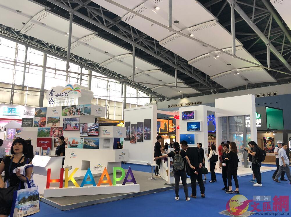 香港遊樂園及景點協會HKAAPA首次參展,並攜其旗下12家香港知名遊樂園及景點成員單位前來