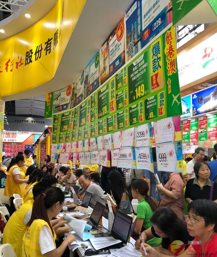 廣深港高鐵預售產品吸引了大批遊客前來嘗鮮