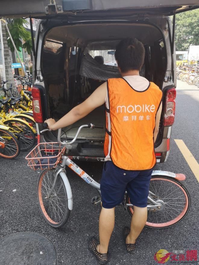 摩拜在深圳置換四萬輛新車(記者 郭若溪 攝)