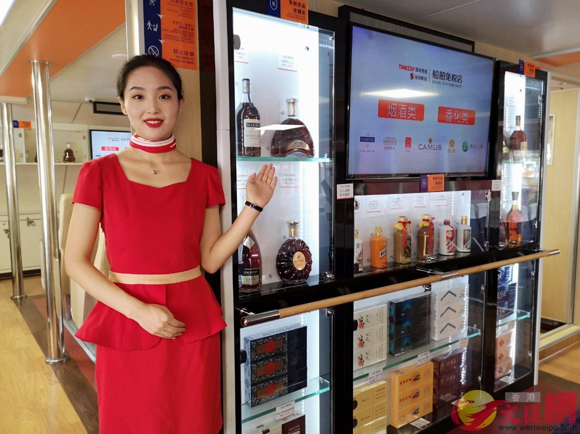 首批上線70多種煙酒 香化類產品(記者 郭若溪 攝)