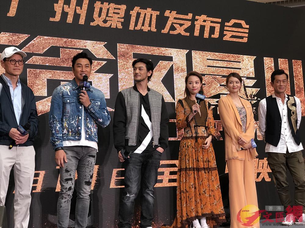 主演古天樂、鄧麗欣、譚耀文、栢天男、夏嫣等出席廣州「反貪」發佈會。胡若璋攝