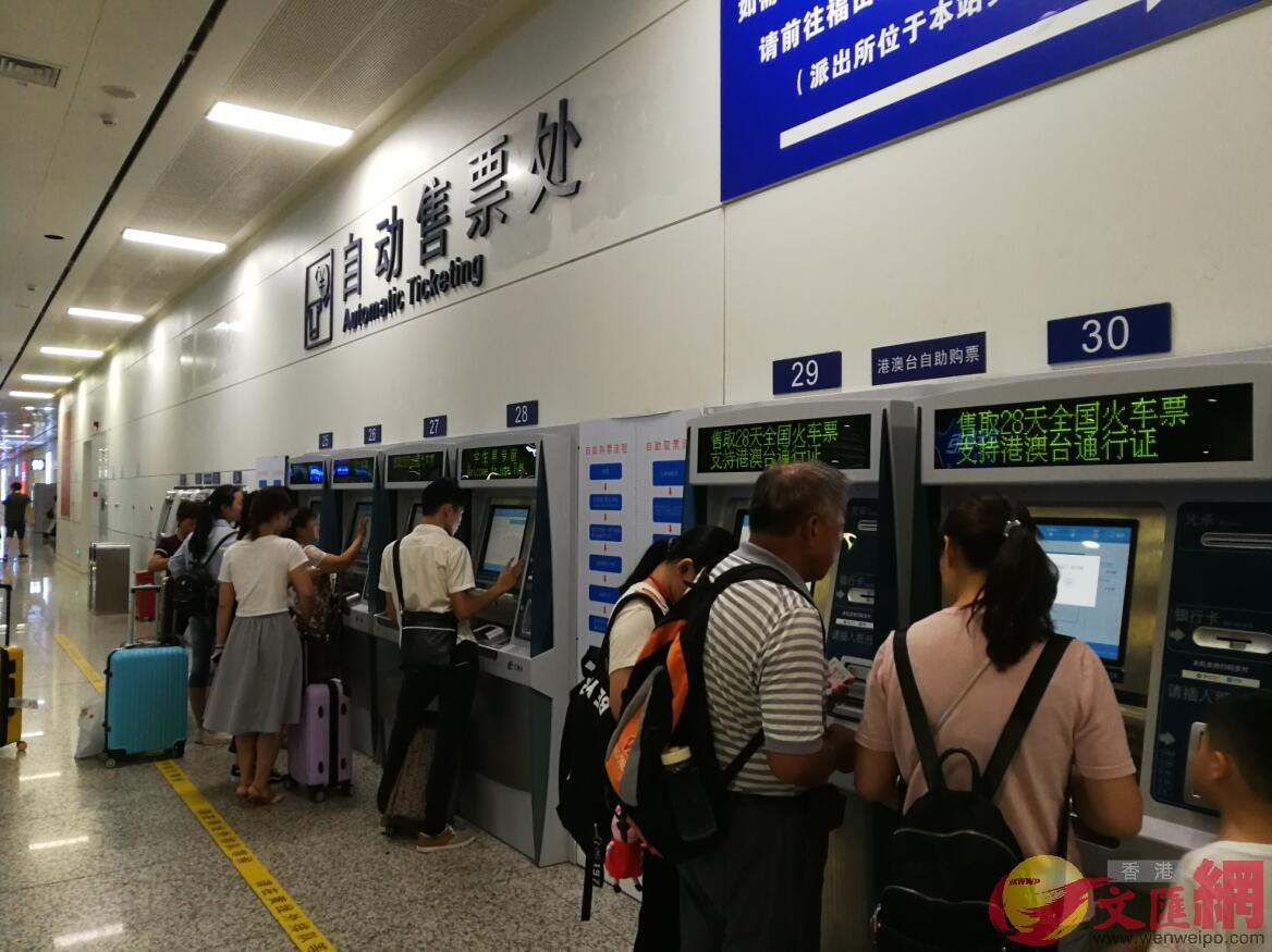 港人網絡購票後可通過自助售票機取票(記者黃仰鵬攝)