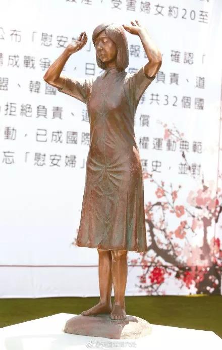 台灣首座「慰安婦」銅像(資料圖片)