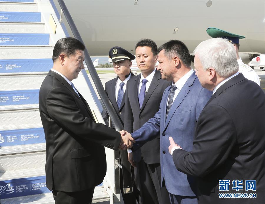 9月11日,國家主席習近平抵達俄羅斯符拉迪沃斯托克,應俄總統普京邀請,出席第四屆東方經濟論壇。這是習近平步出艙門,俄羅斯高級官員在舷梯旁熱情迎接。新華社