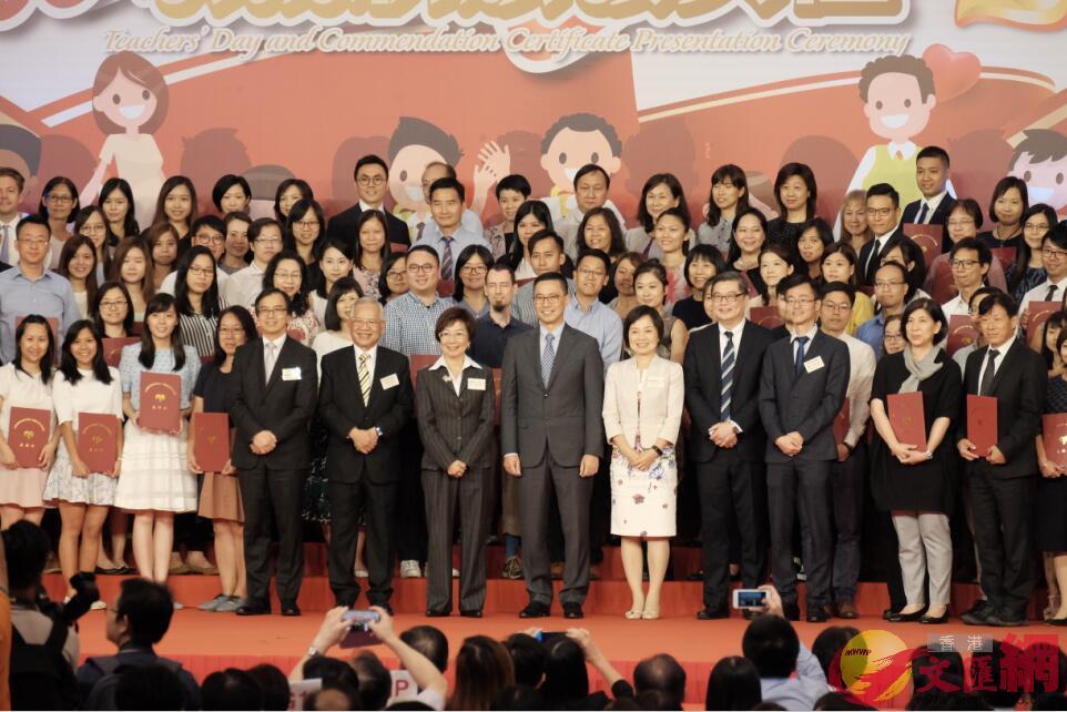 1300位教育工作者獲表揚