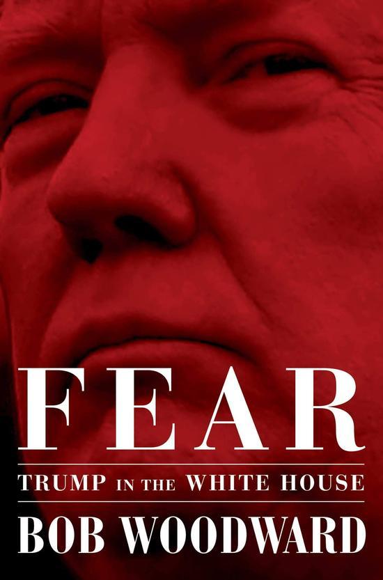 《恐懼:白宮中的特朗普》封面