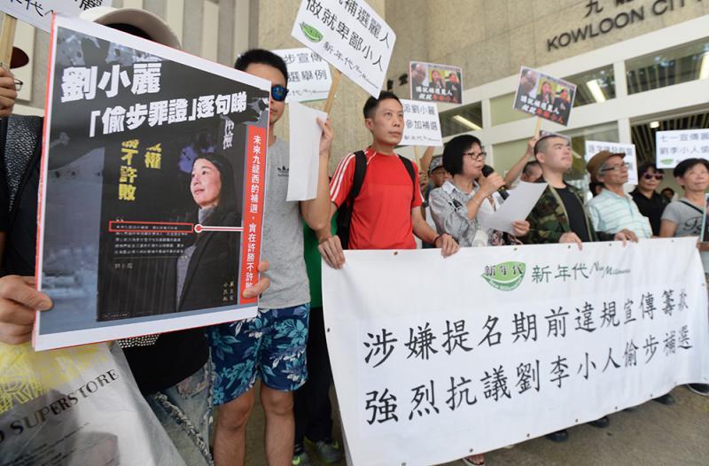 市民請願批評劉小麗及李卓人,偷步宣傳及籌款備戰補選/大公報記者林良堅攝
