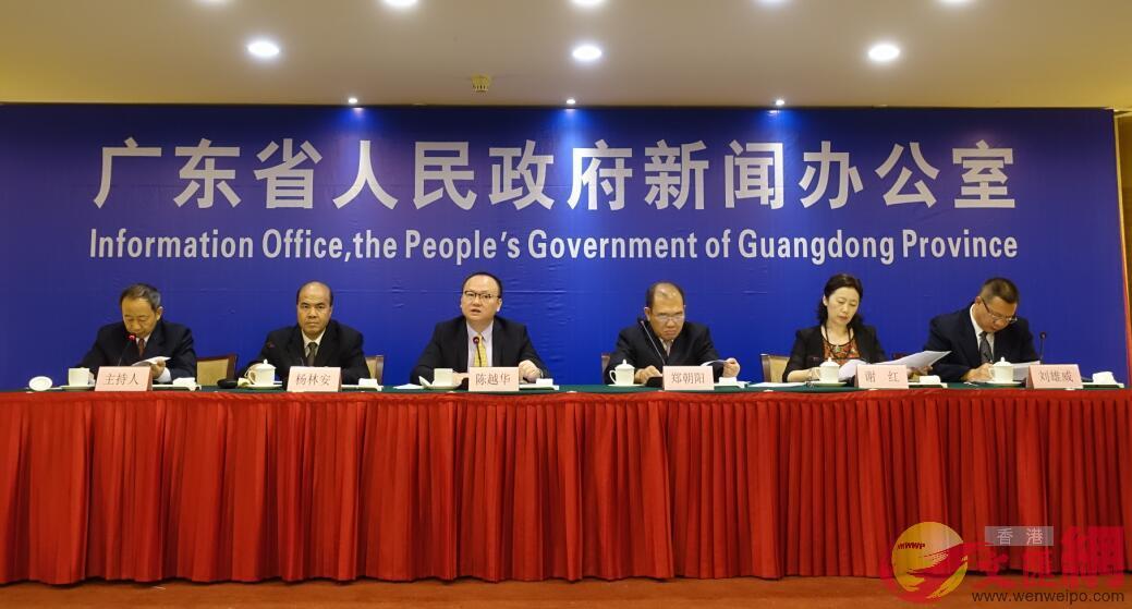 廣東省政府13日召開新聞發佈會,公佈「外資十條」加強版政策。(記者盧靜怡 攝)