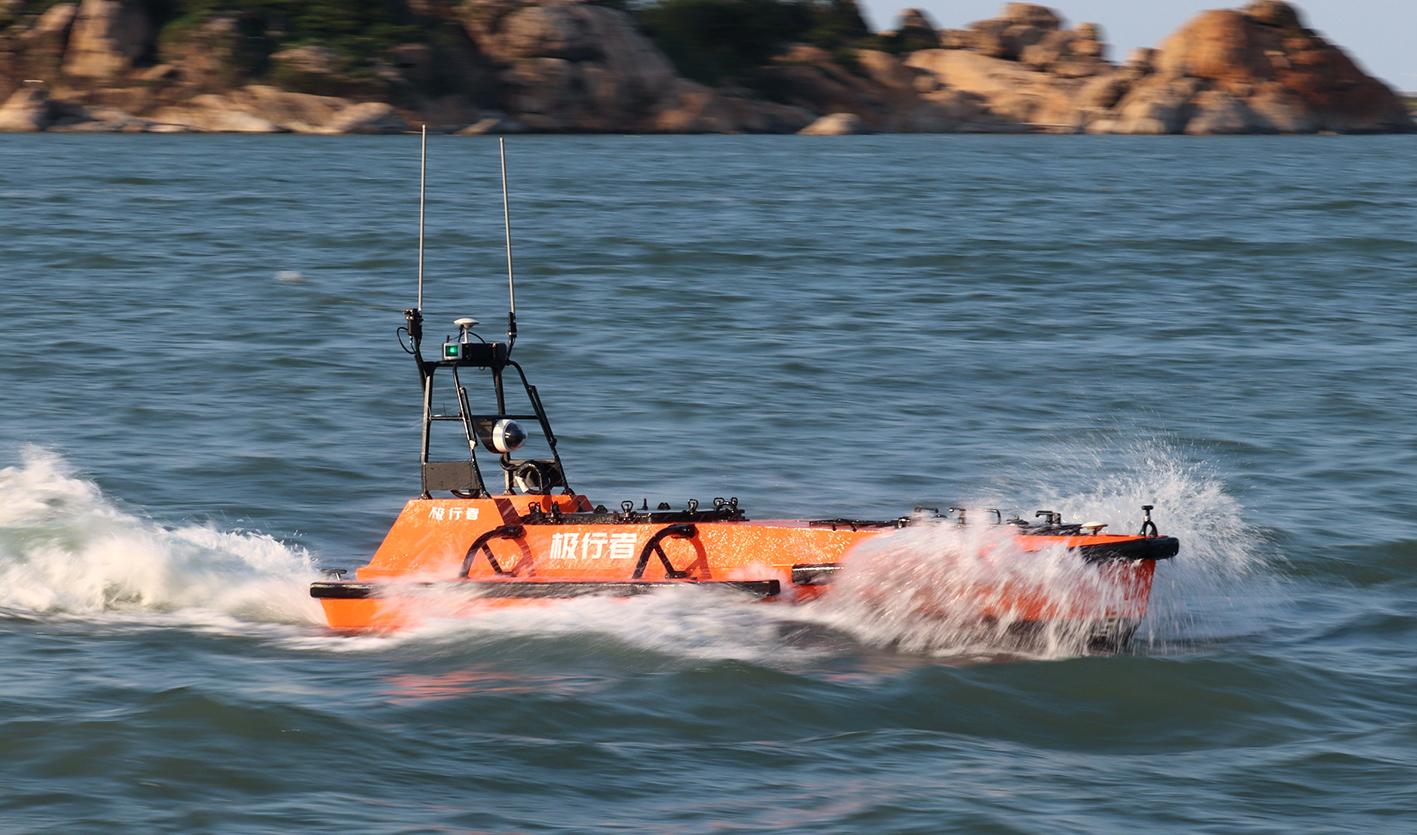 「極行者」海洋測繪艇定位被拋到海底的「走私鑽石」。