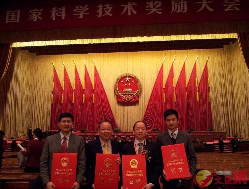 「國家科學技術獎」14日起申請,港府鼓勵專家踴躍參與。圖為獲得該獎的香港學者(資料圖片)