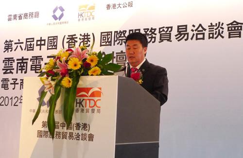 李勇在香港舉辦的第六屆中國(香港)國際服務貿易洽談會上演講。