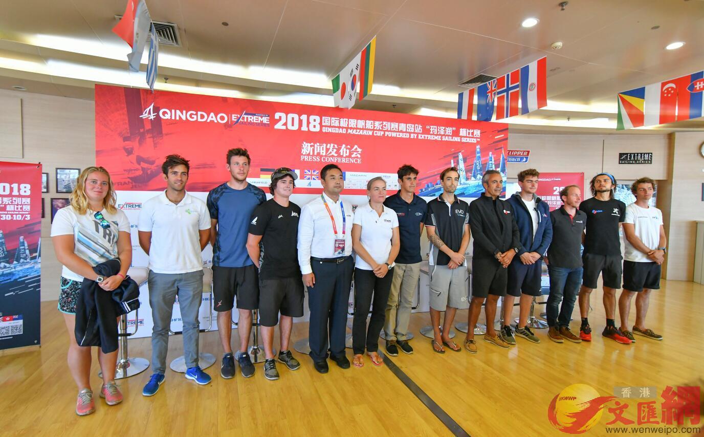 2018國際極限帆船系列賽青島比賽船長見面會。