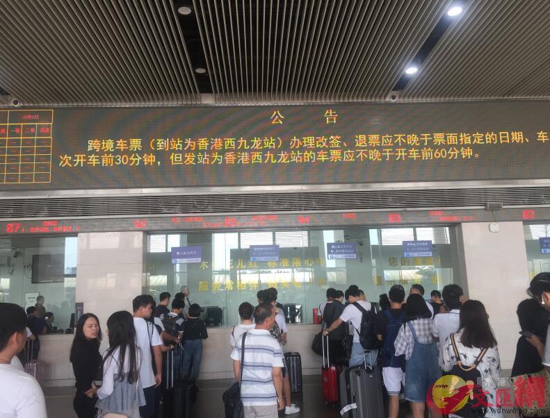 廣深港高鐵停售車票重新開售 敖敏輝攝