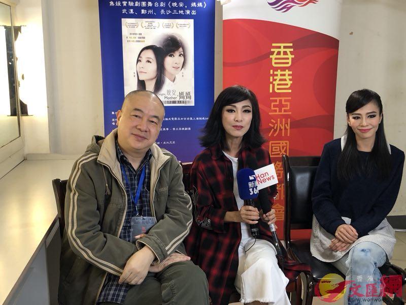 高志森(左)、米雪(中)和焦媛在演出前與媒體見面(記者鄒珍貴 攝)