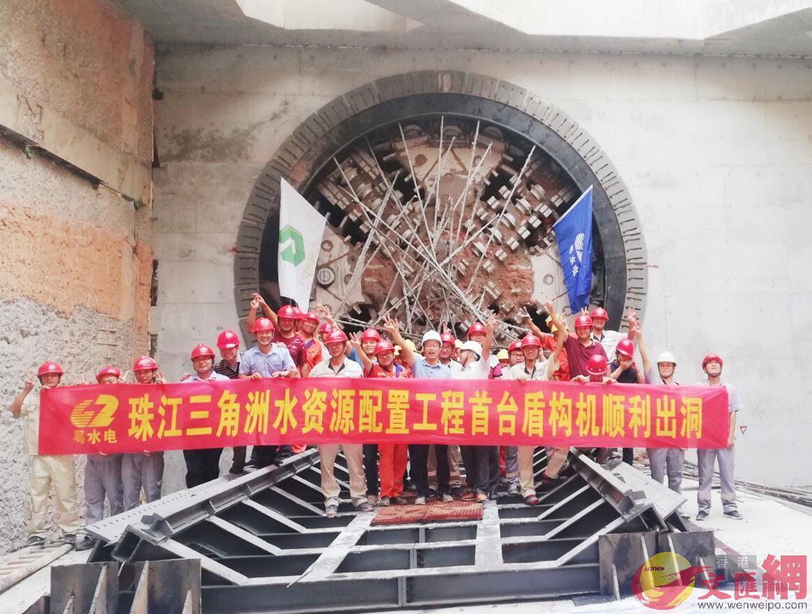 「珠江三角洲水資源配置工程」首個試驗段24日貫通。(方俊明攝)