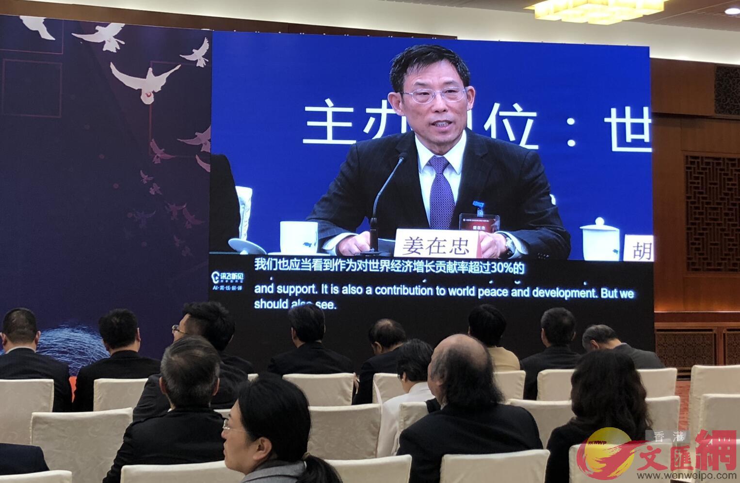 世界中文報業協會主席、香港大公文匯傳媒集團董事長姜在忠在世界中文報業協會第51屆年會開幕禮上致辭。記者馬靜攝