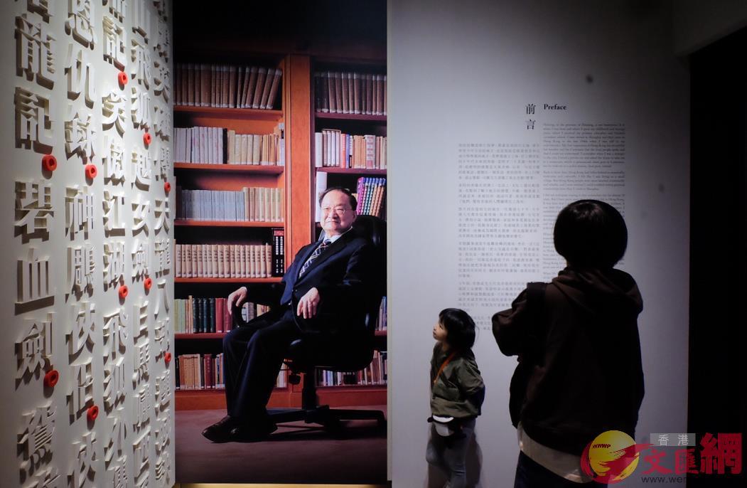 香港文化博物館設置弔唁處讓公眾人士悼念金庸。