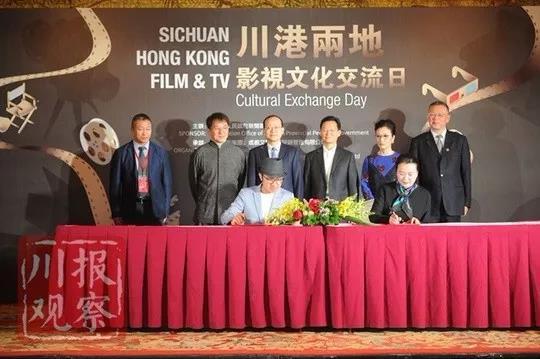 活動現場,峨影集團和香港演藝界內地發展協進會簽署了合作備忘錄。